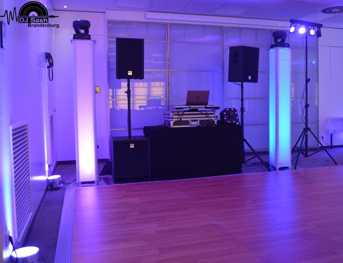 mobiler DJ Forst (Lausitz)
