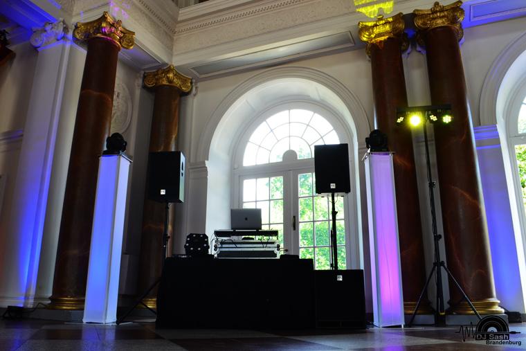 DJ buchen Veranstaltungstechnik